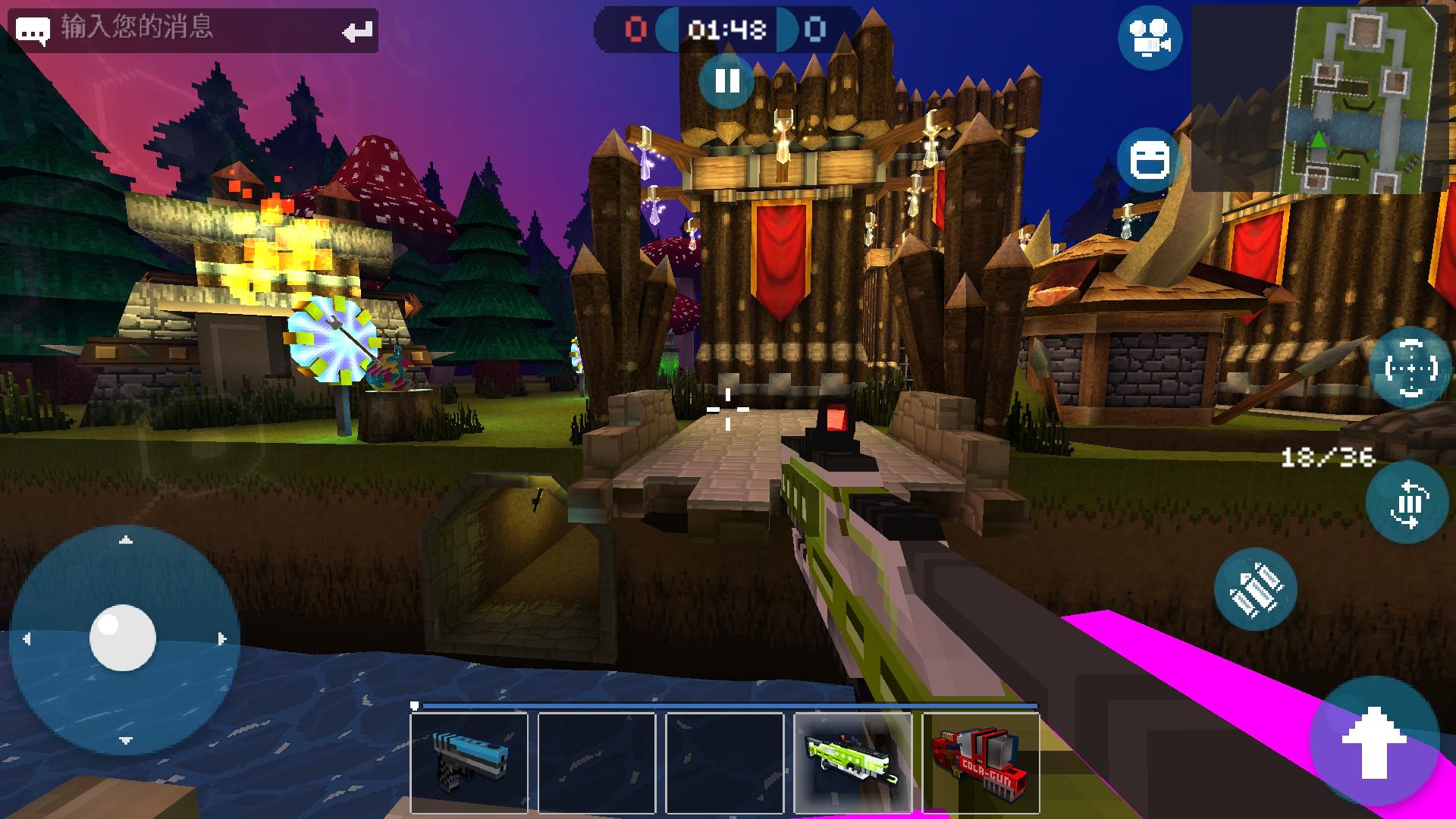 《像素大战》手游是一款将射击,mc,像素,堡垒之夜四元素融合的产品