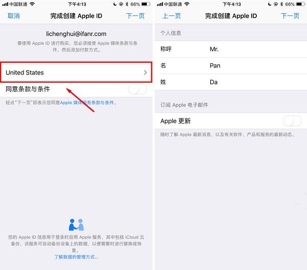 iphone x 如何注册美区 apple id ?美区苹果账户注册注册教程