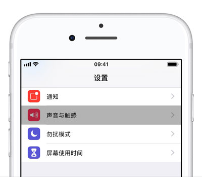 iphonexsmax隐藏短信铃声?手机短信隐藏短信苹果iphone关闭详情图片