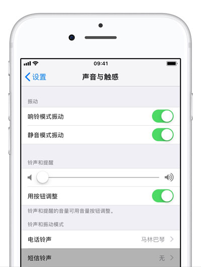 iphone xs max 如何关闭短信铃声?苹果手机如何隐藏短信详情