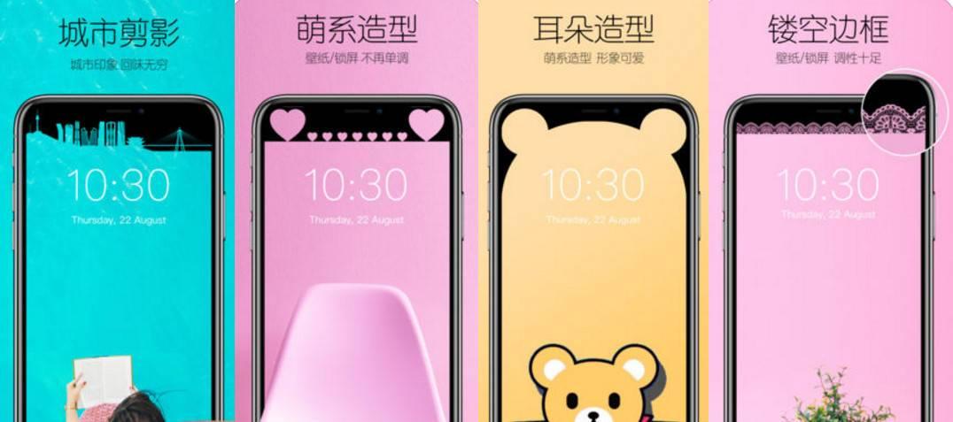 利用壁纸隐藏/美化 iphone xs 刘海屏图片