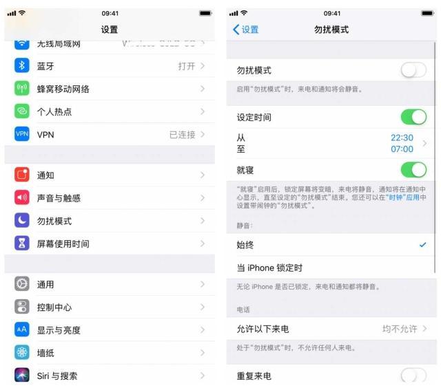 iOS 12體驗:能讓iPhone XS如虎添翼的利器?