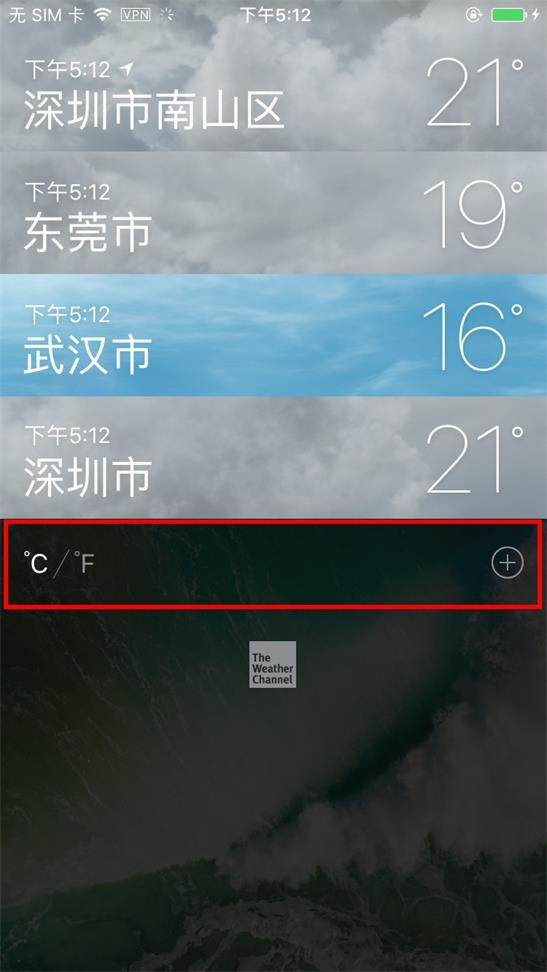 iPhone 无法显示当前城市天气该如何解决?