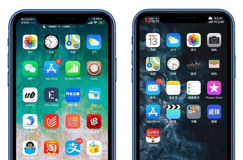 iPhone X 系列状态栏修改教程:加入天气、实时网速、时间