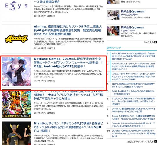 世界观首曝!《代号U1》日本小规模测试引爆关注