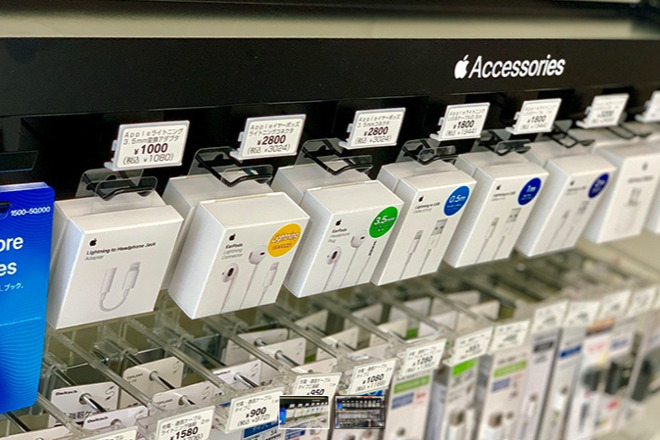 日本 Seven-Eleven 便利店出售苹果官方配件