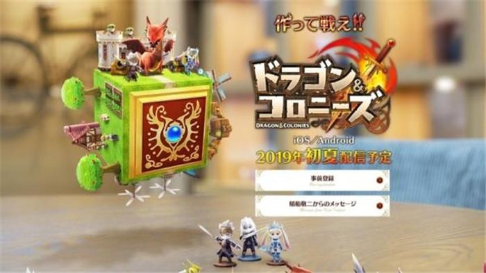 沙盒塔防对战RPG 《Dragon & Colonies》公布