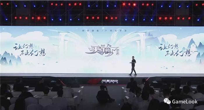 网易28款新游戏汇总:宝可梦最大牌,MMO二次元扎堆
