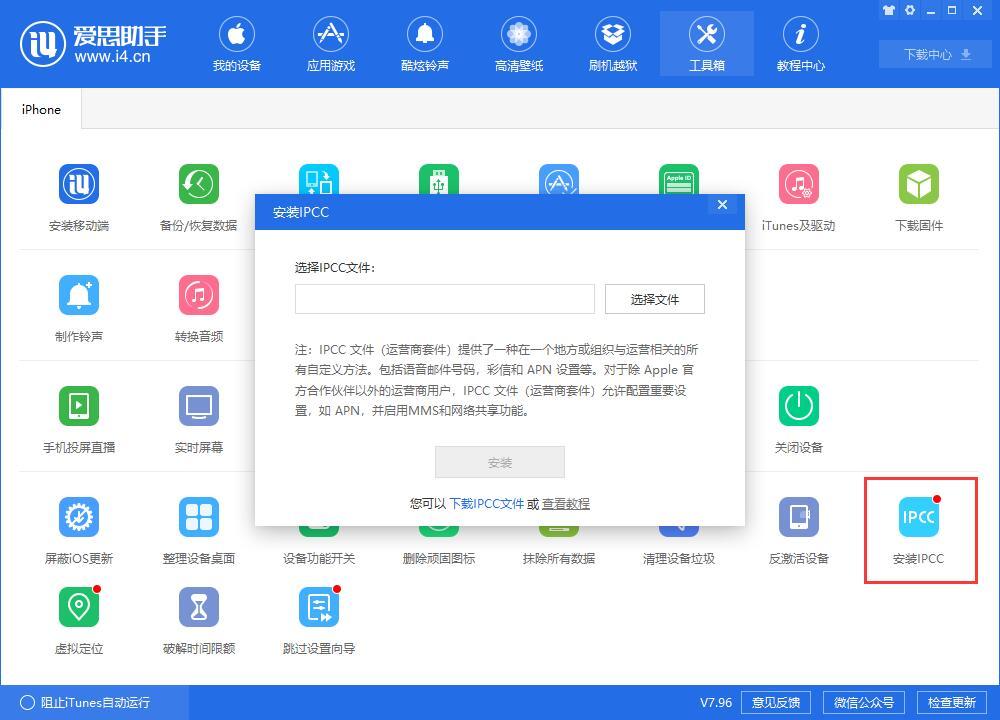 5分彩网站更新至 V7.96:优化之外新增六大功能
