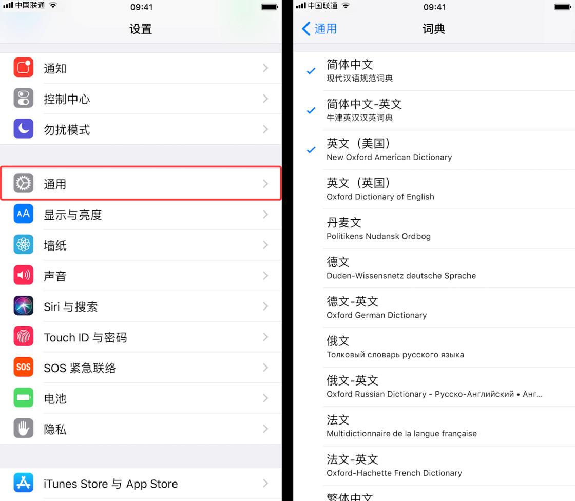 iOS 系统自带搜索工具使用攻略:Spotlight 的 4 个小技巧