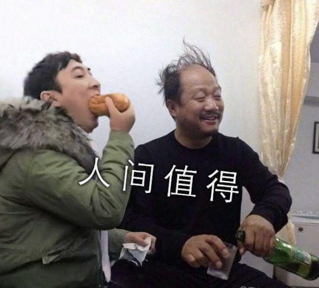 爱思游报23期:大宋渣男,在线撩妹!