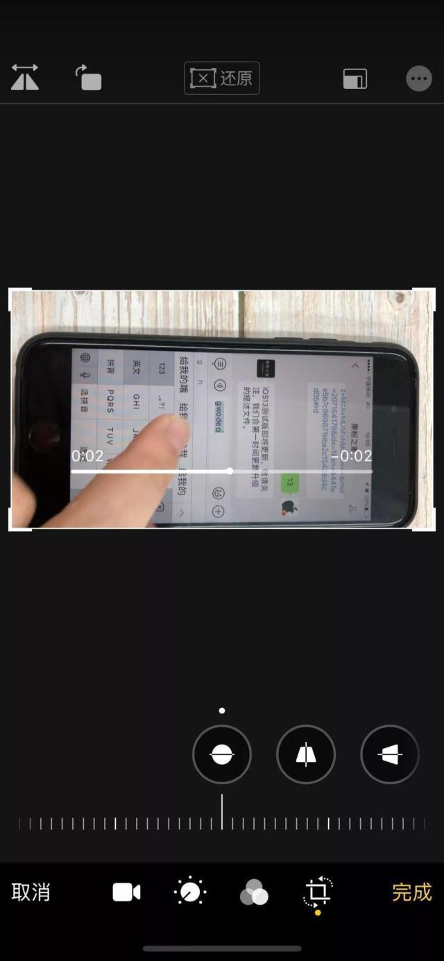 iOS13值得升级吗?请看亲测数据