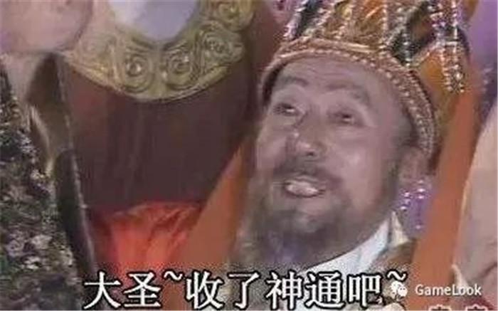 拳皇谈恋爱,魂斗罗变流氓:这批野路子新游能成功么?