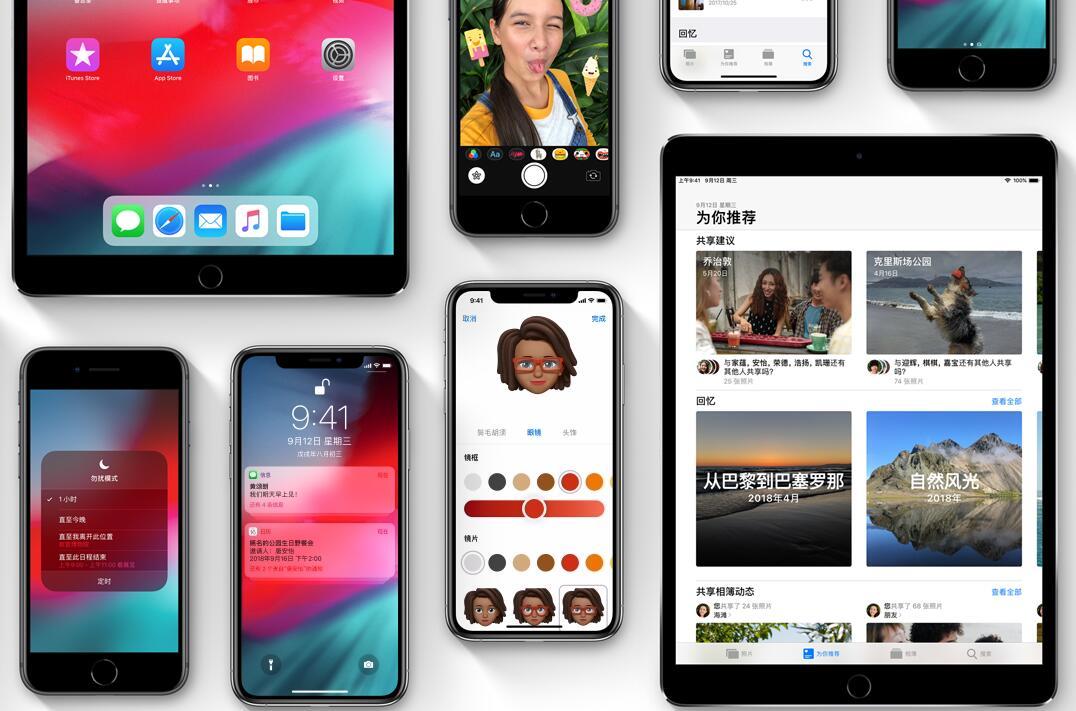 苹果发布 iOS 12.4 开发者预览版 beta 6