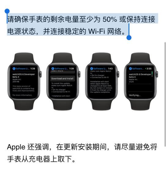 iPhone 分享网页内容的三个小技巧
