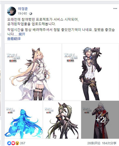 《龙族幻想》登顶iOS双榜 日韩画手力荐游戏高品质美术表现