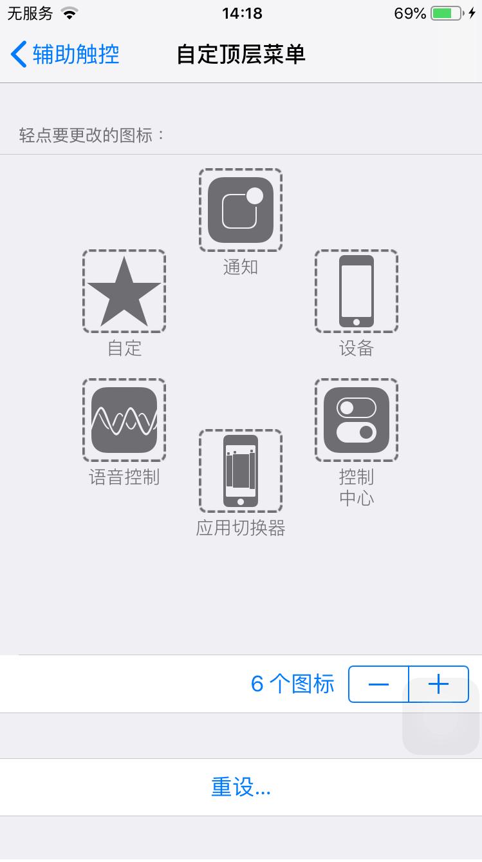 iPhone手势是干什么用的?如何使用?