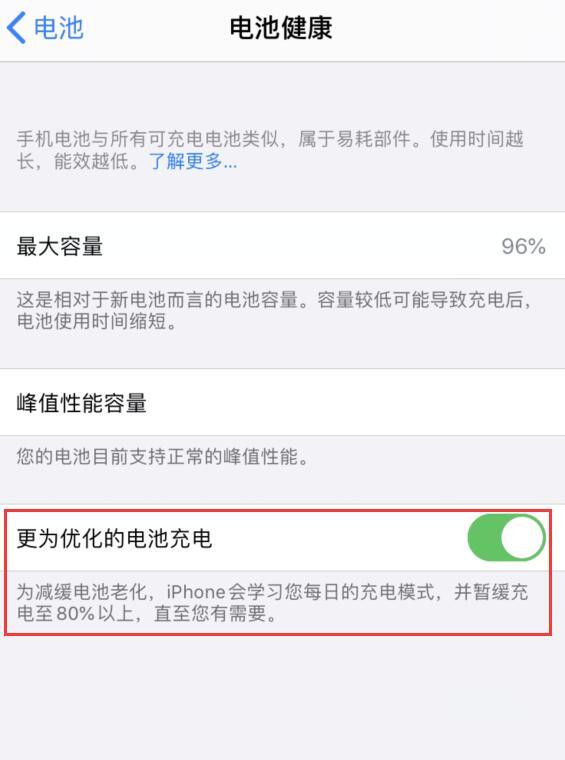 为了让 iPhone 更好用,苹果在 iOS 13 中加入了这 4 个实用功能