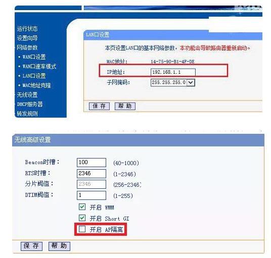 """5分彩网站""""手机投屏直播""""工具使用教程"""