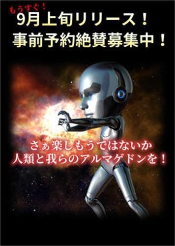 脱出型新作游戏《RoboTrap》将于9月上旬推出