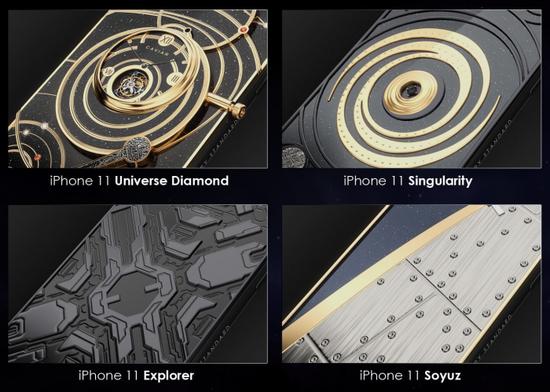 与众不同:Caviar 带来苹果 iPhone 11 奢华太空版概念图