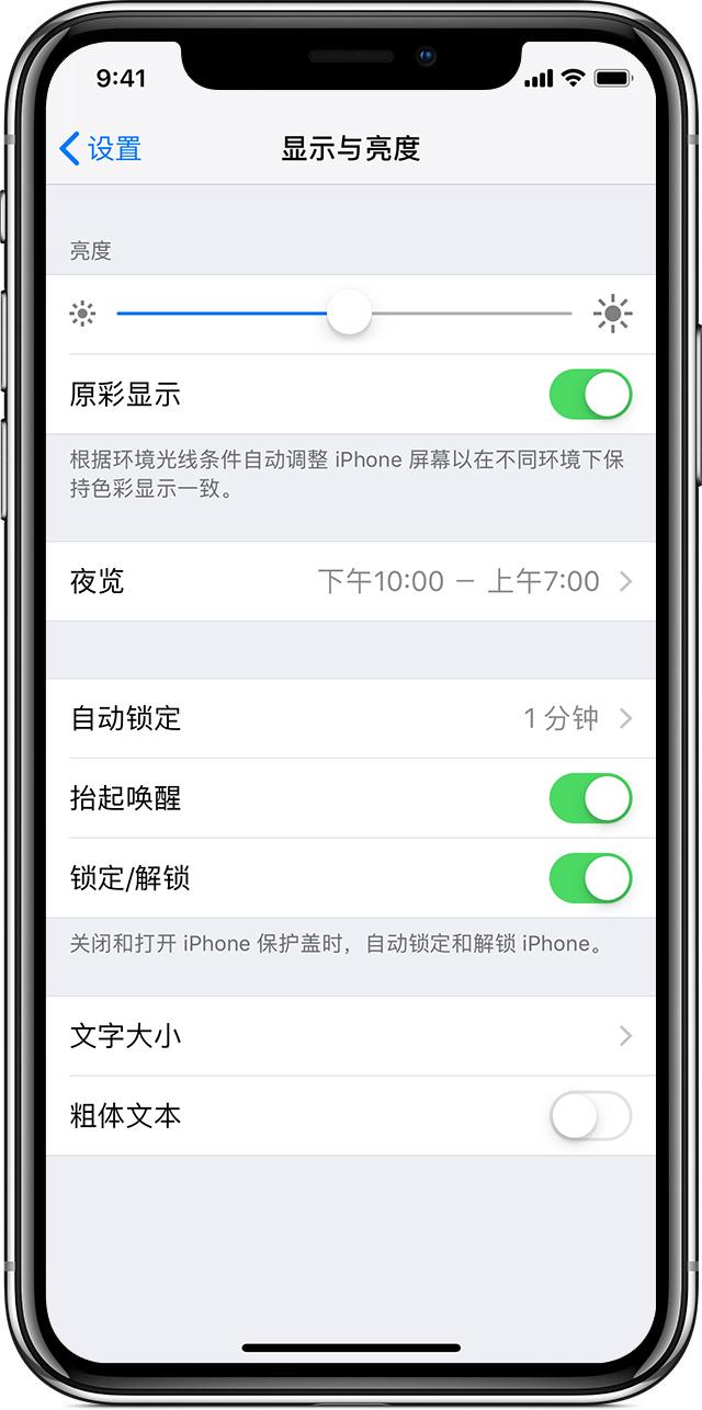 AirPods 充电盒电量不在 iPhone 小组件中显示是什么情况?