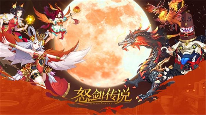《怒剑传说》8月28日首发定档