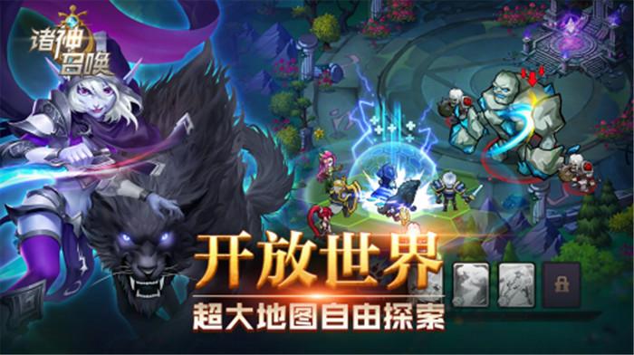 开放世界战术卡牌RPG《诸神召唤》今日黎明首测!