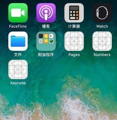 使用 iPhone 下载应用的一些小技巧