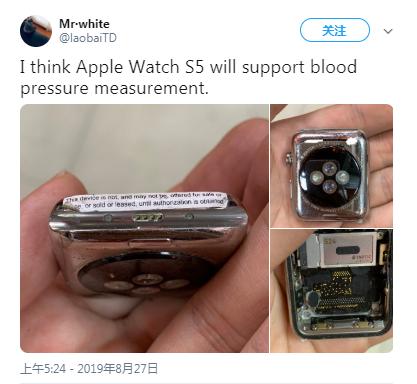 Apple Watch Series 5 泄密,或将支持血压测量功能
