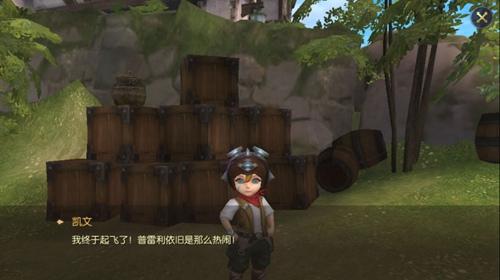 《龙之谷2》九月下旬测试再启,这一次,书写不一样的故事