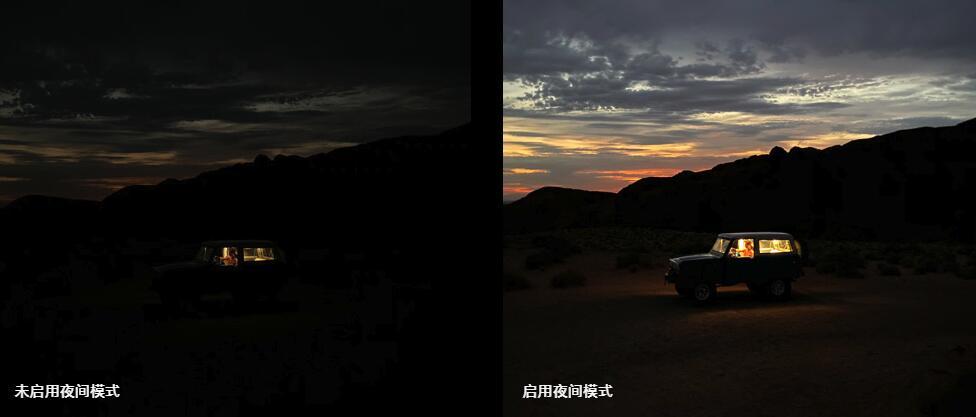 iPhone XS/Max 升级 iOS 13 后是否能支持夜间模式拍摄?