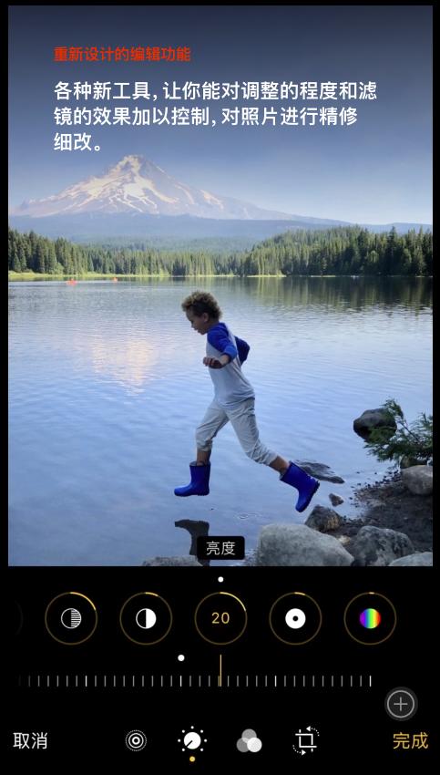 终于等到!苹果发布 iOS 13 正式版