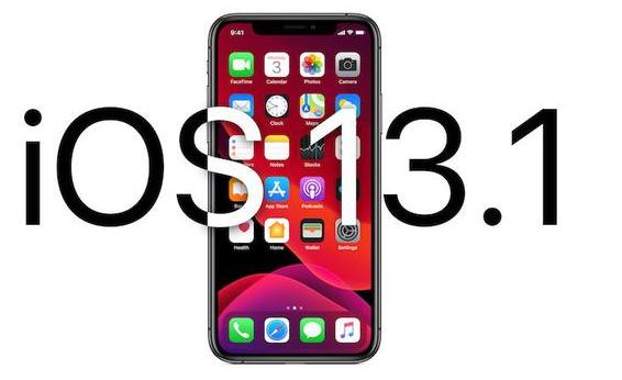 iOS 13正式版来了,iOS 13.1正式版本还会远吗?