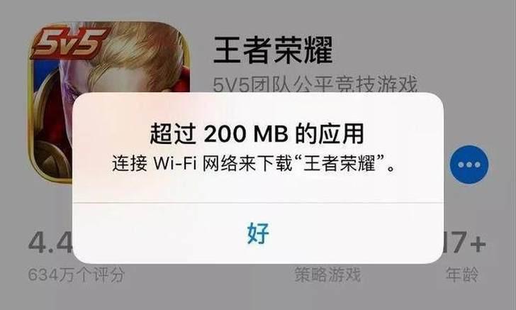 升级 iOS 13 后如何解除移动数据下载限制?