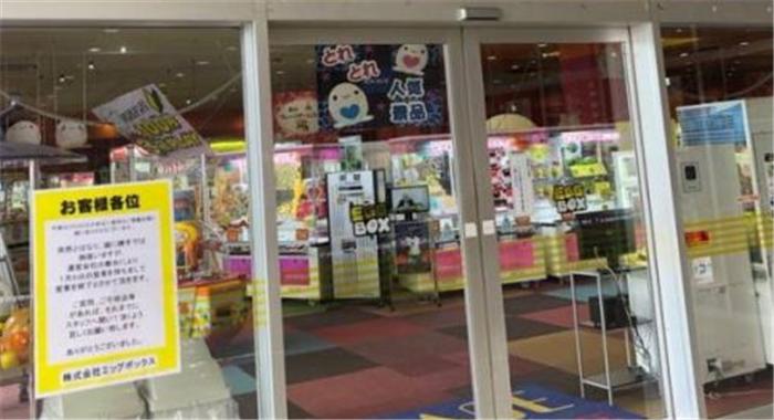 日本中小街机厅难以为继 消费税提升导致频繁破产