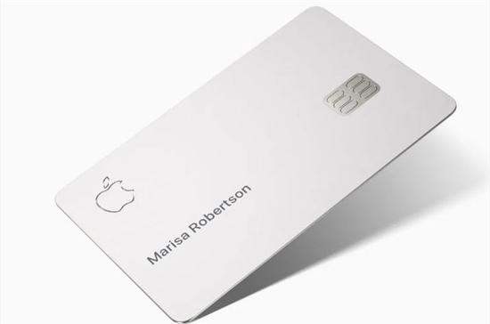 全球首例:苹果 Apple Card 用户遭盗刷,物理卡或被克隆