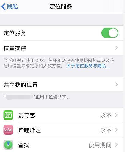 关于 iOS 13 如何省电的 6 个小技巧