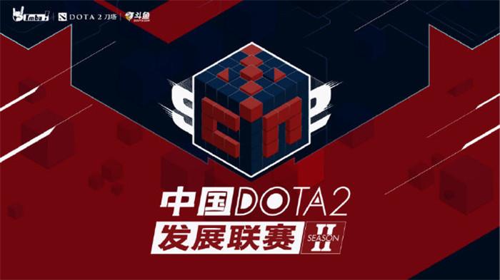 五五开成立《Dota2》战队 Ti6冠军中单选手加盟