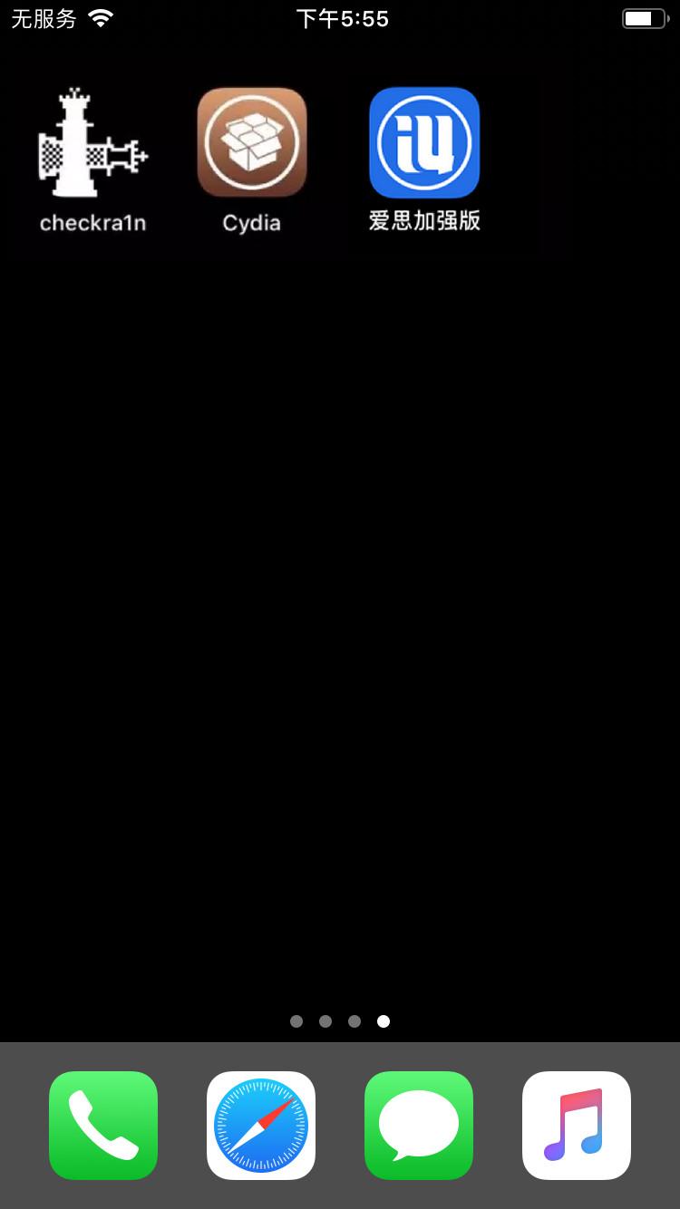 iPhone 5S - iPhone X 永久越狱发布,附教程