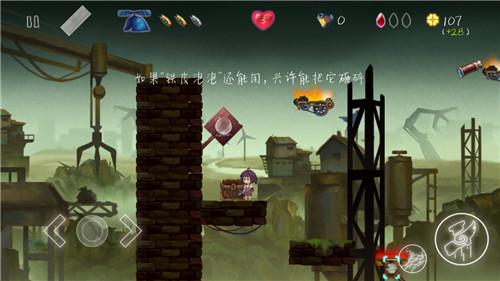 《维恩的最后零件》在冒险解谜游戏中被甜到了!