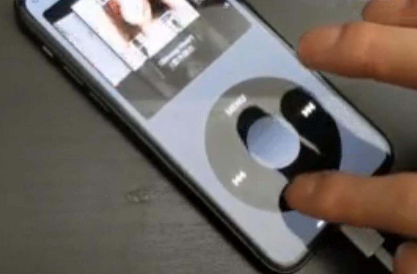 怀念 iPod 的经典转轮?不妨在 iPhone 上体验一把