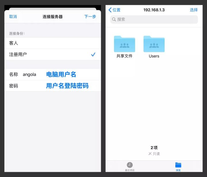 iPhone 与 Win 电脑传输文件指南 | 如何通过「文件」应用实现共享?