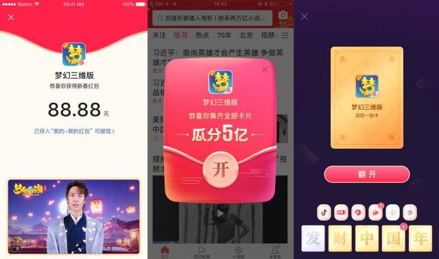 如何撩王一博陪你过年?《梦幻西游三维版》春节玩法线上线下多惊喜