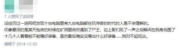 谢霆锋也加入了传奇游戏 港星们为什么要代言传奇类页游?