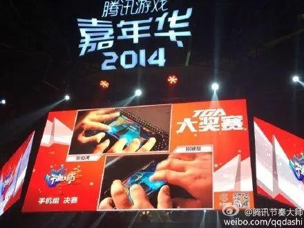 当年火遍中国的《节奏大师》现在还有人玩么?