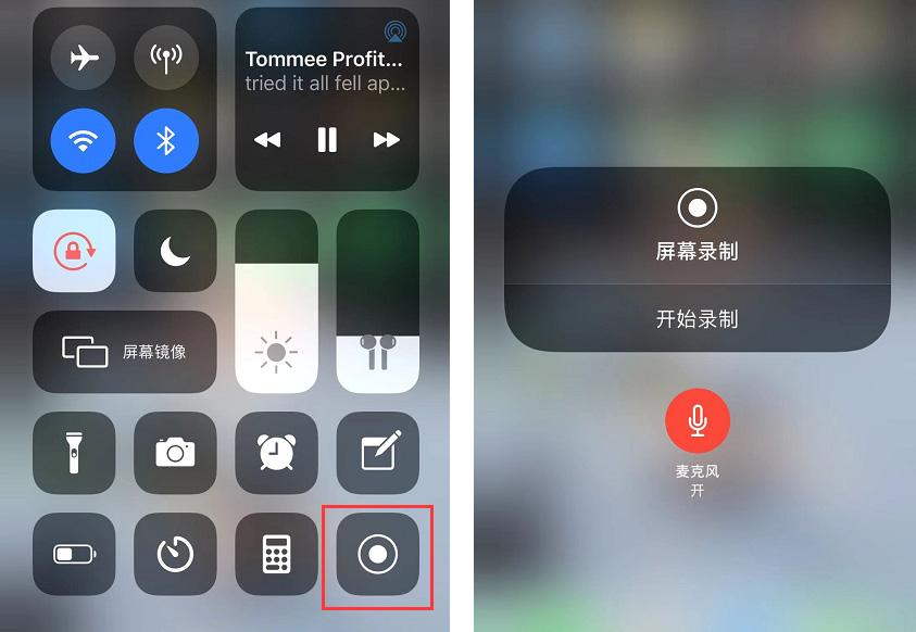 iOS 13 如何录制屏幕?没有声音怎么办?