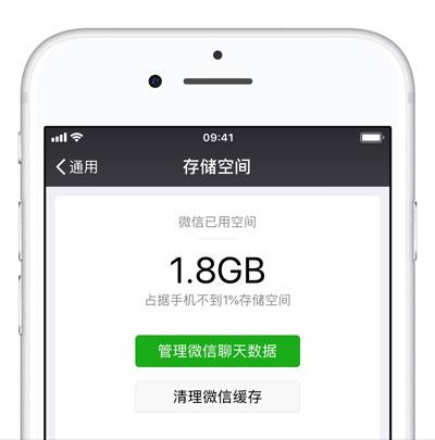 iPhone 显示掉帧、重影该如何解决?