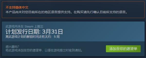 爱思游报55期:骑砍2公布发售日期,LOL女子队遭劝退!
