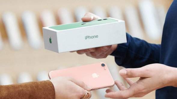 苹果换购计划是什么,旧款 iPad Pro 可以折抵多少钱?